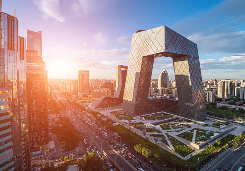 Bejing's Beautiful City Scape Image